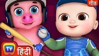 ये छोटा Piggy - Hindi Rhymes For Children - ChuChu TV