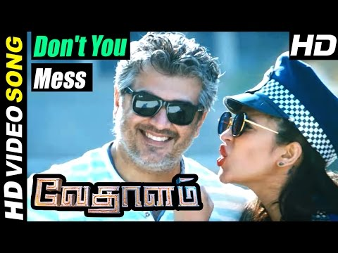 Vedalam Tamil Movie | Scenes | Don't You Mess With Me Song | Ajith, Shruthi Haasan, Lakshmi Menon |