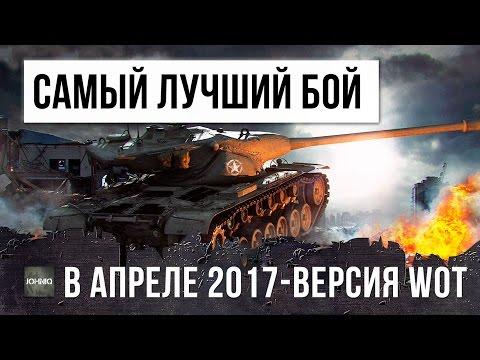 Лучшие фильмы Боевики 2016 2017 список рейтинг смотреть