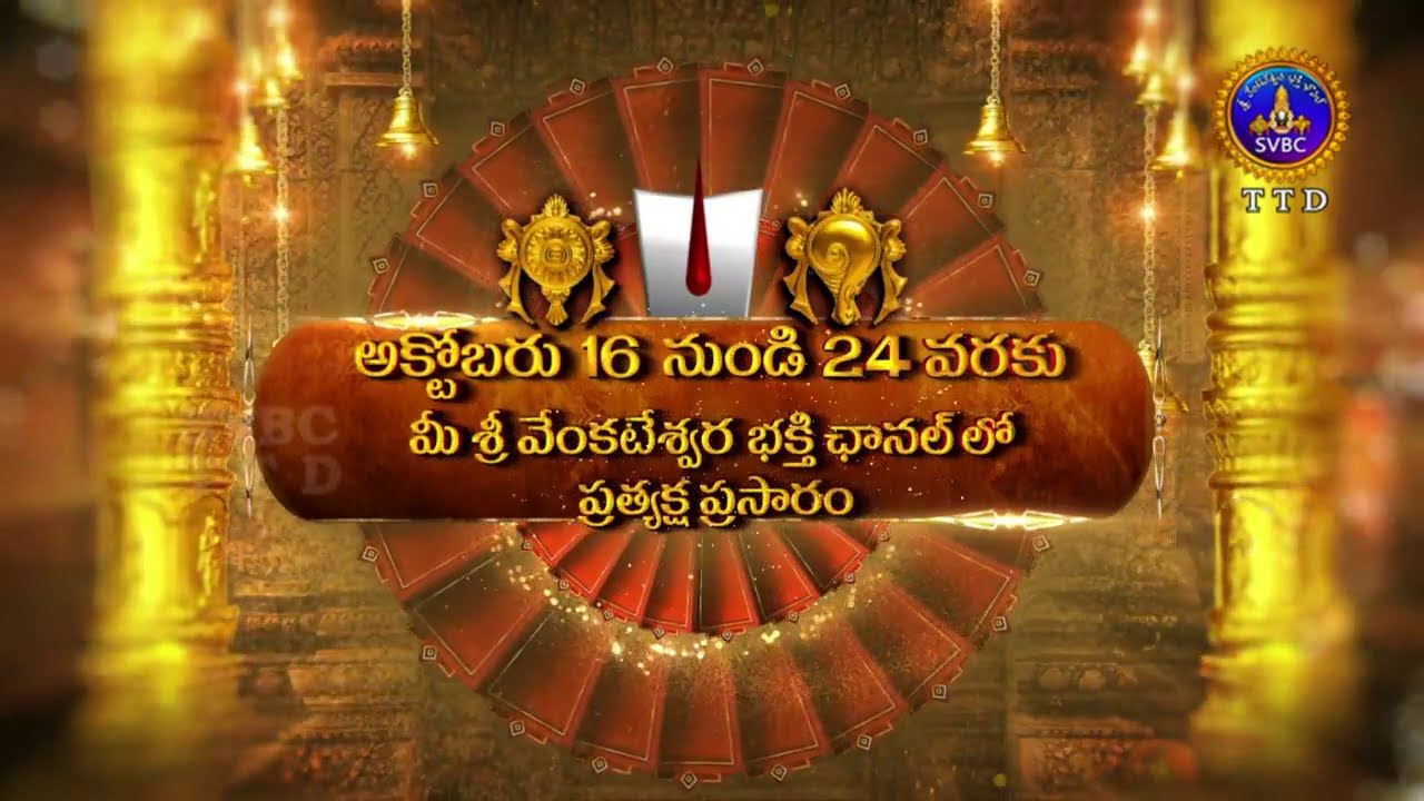 Full Schedule Of TTD 2020 Brahmotsavam Is Here - Oct 16th to 24th