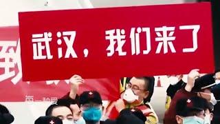 武汉最新城市宣传片:武汉莫慌,我们等你【新闻资讯|News】