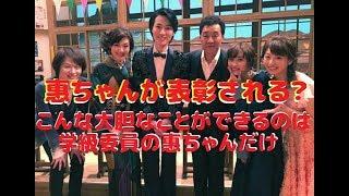 鮫肌文殊さん「私が担当する『五木先生の歌う!SHOW学校』(NHK)でご一...