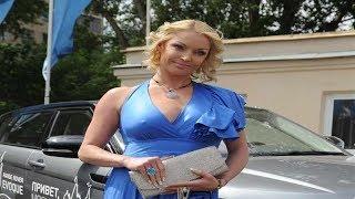 Волочкова в пошлом наряде поставила на уши Сеть! Зрелище не для каждого!  (22.09.2017)