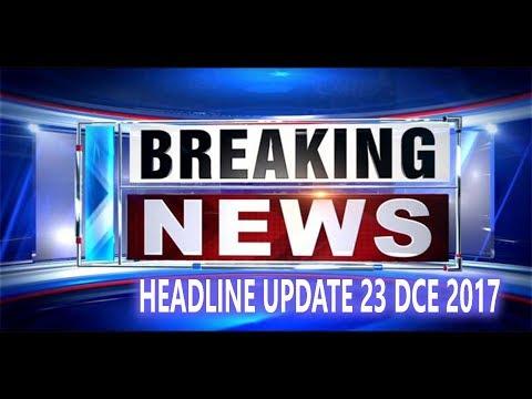 BREAKING NEWS HEADLINE UPDATE 23 DCE 2017 || WORLD NEWS RADIO