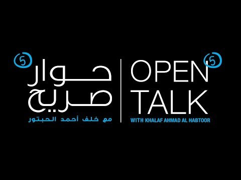 Open Talk 5 with Khalaf Al Habtoor