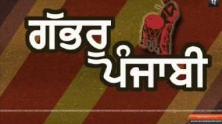 Romey Gill - Nakhra Chadi Jawani Da