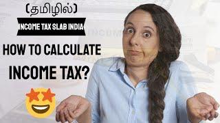 (தமிழ்) Income Tax Slab