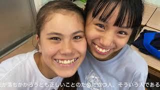 沖縄三育中学校 学校紹介2020