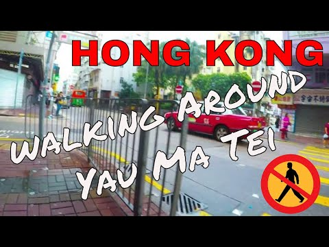 Hong Kong walking Yau Ma Tei