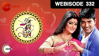 tumi robe nirobe episode 332 january 4 2016 webisode