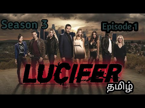 Download Lucifer Series   Season  03    Episode  01  Explained In Tamil