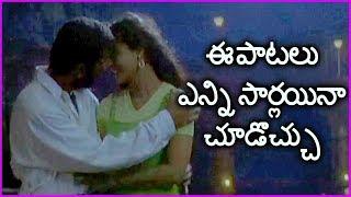 Evergreen Melody Songs In Telugu | Ar Rahman Super Hit Video Songs In Telugu