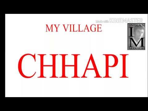 My Village Chhapi