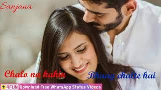Baith Chipak Ke Aaja  Meri bike me Hindi ringtone