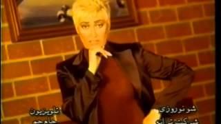 Shohreh -  Del Negaroon(Official Video)