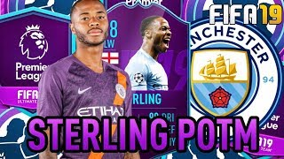 FIFA 19! POTM STERLING! NEW TOTW! LETS DO THIS!! (PS4/XBOX)