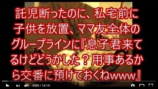 引用 http://kijyomatome.com/archives/50082379.html.