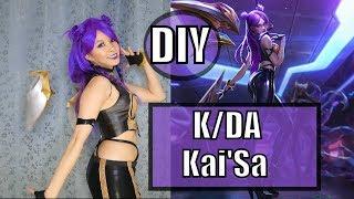 How to Make DIY Kai'Sa K/DA Skin Cosplay Tutorial