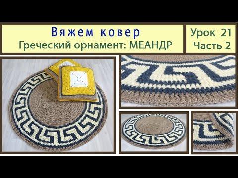Греческие мотивы вышивка