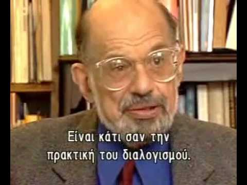 Allen Ginsberg - 1994 (+GREEK SUBS)