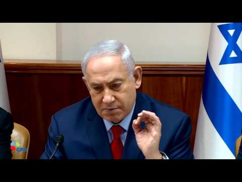 PM Netanyahu's Remarks at Weekly Cabinet Meeting - 25/06/2017