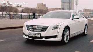 видео Новый Кадиллак СТ6. Автосалоны и официальные дилеры Cadillac CT6.