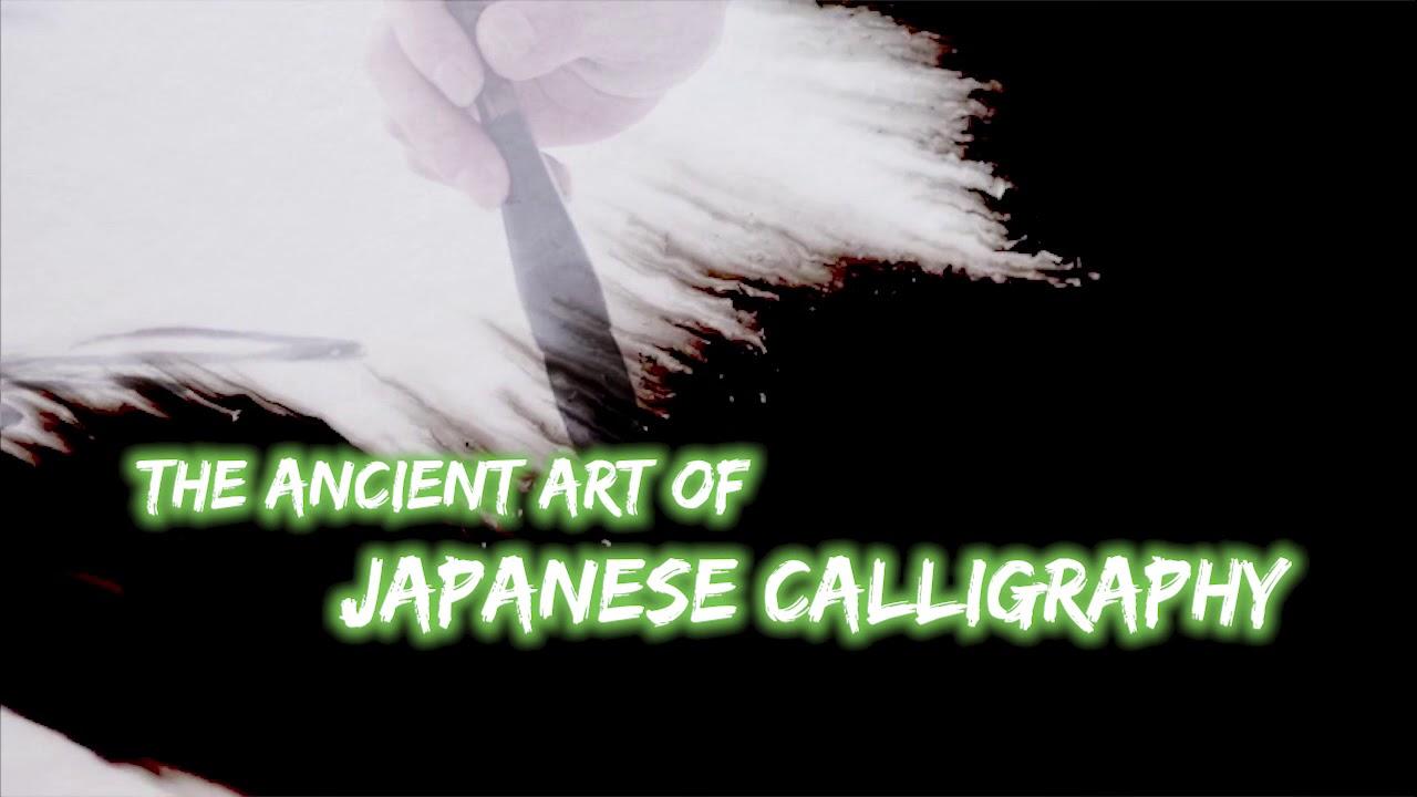 Art Of Japanese Writing Calligraphy Kanji Hiraganakatakana By Hideo Muranaka