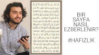 BIR SAYFA NASIL EZBERLENIR ? #HAFIZLIK 2
