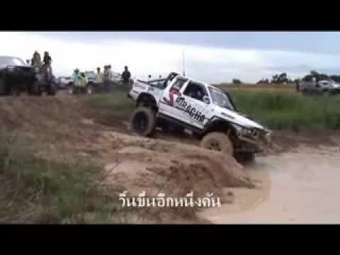 ทริปทดสอบรถ กลุ่ม Suzuki Srichara ที่สนามหนองค้อ 4 7 53 ตอนที่ 2