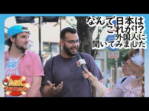 Things that shocked foreigners in Japan!