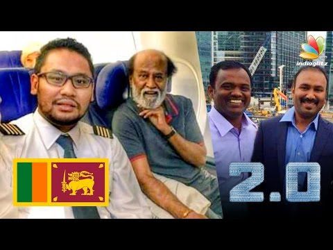 Rajinikanth to visit Sri Lanka | Robo 2.O Producers | Latest Tamil Cinema News
