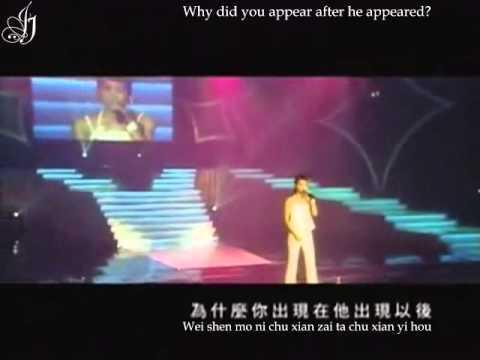 Jolin 你怎麼連話都說不清楚 Ni zen mo lian hua dou shuo bu qing chu How can you not even speak clearly Eng subs