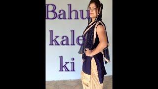 Bahu kale ki||Haryanvi song||Ajay Hooda||Anu kadyan||Dance covered by Ritika kaushik