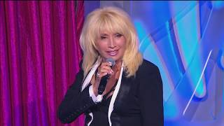 Ирина Аллегрова \