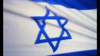 Israel Anthem - Hatikvah (Instrumental)