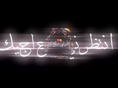 كروما /محمود التركي/راح اجيك❤????/اغاني عيد الحب 2020????????تصميم شاشه سوداء بدون حقوق