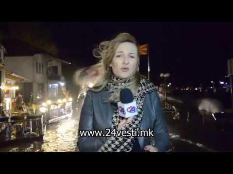 Големо невреме во Охрид