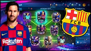Full Squad BARCELONA from 0 to 100 OVR - FIFA MOBILE 20