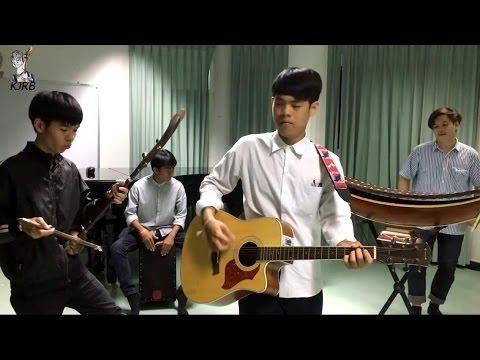 ความลับ pause ดนตรีไทย COVER By กระจิ๊ดริดแบนด์