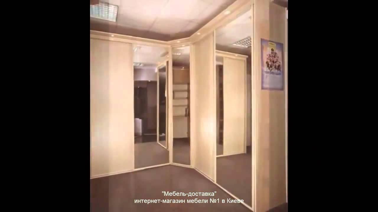 корпусная офисная мебель шкафы купе под заказ Киев Чернигов .