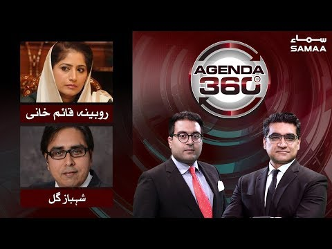 Hukumat ke khilaf tehreek | Agenda 360 | SAMAA TV | 15 June 2019