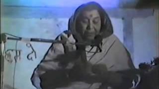 Self Realization Kundalini (Sahaja Yoga) Shri Mataji Phaltan Satara Maharashtra 1984 (Marathi)