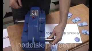 видео коническо-цилиндрические редукторы