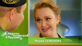 Делаем Зимние заготовки вместе с певицей Марией СЕМЕНОВОЙ