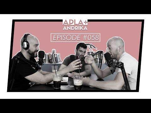 Περίεργες Στάσεις στο σ€ξ - Apla + Andrika #058