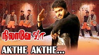 Akkuthe Akkuthe... | Tamil Movie | Nilave Vaa | Movie Song