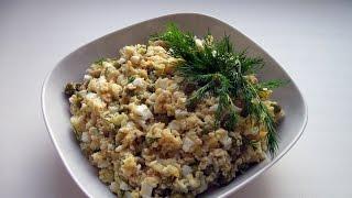 Салат из печени трески / Очень нежный и вкусный / Пошаговый рецепт