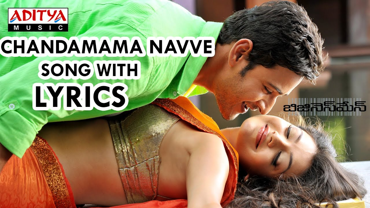 Businessman Full Songs With Lyrics - Chandamama Navve Song ...