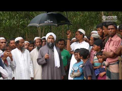 Rohingya Refugee Camp, Bangladesh - December 2017 - Imaam Shoaib Desai, Sheffield.