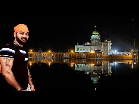 sri-bangla-sahib-gurudwara-c.p-new-delhi.-श्री-बंगला-साहब-गुरुद्वारा,-सी.-पी.-नयीं-दिल्ली-🙏